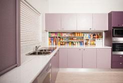 Qualiform - Kitchen Renovations Perth | DIY Flat Pack